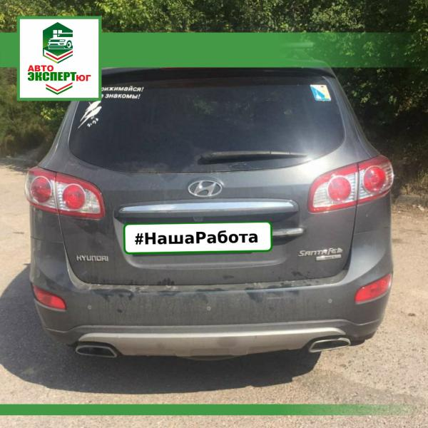 Hyundai Santa Fe: теперь на газу! - Авто-эксперт ЮГ - Профессиональная помощь для автовладельцев