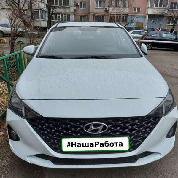 Газовое оборудование для Hyundai - Авто-эксперт Крым - Профессиональная помощь для автовладельцев