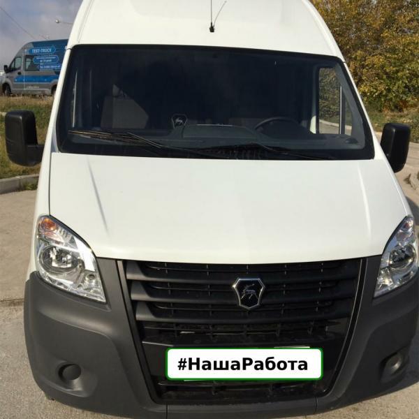 Регистрация багажника и лестницы для фургона - Авто-эксперт ЮГ - Профессиональная помощь для автовладельцев