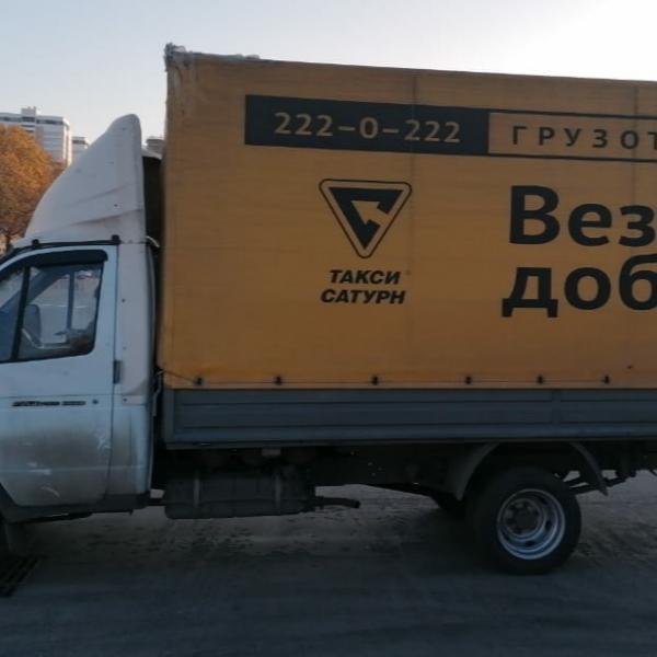 Установка обтекателя на ГАЗель - Авто-эксперт ЮГ - Профессиональная помощь для автовладельцев