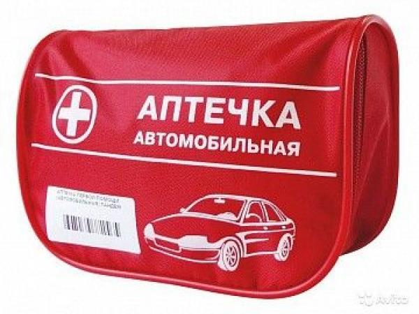 Аптечка 2021 - Авто-эксперт ЮГ - Профессиональная помощь для автовладельцев