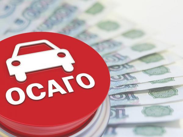 Система ОСАГО изменится в 2021 - Авто-эксперт ЮГ - Профессиональная помощь для автовладельцев