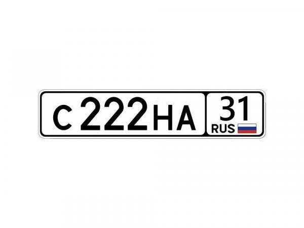 Изготовление гос. знаков - Авто-эксперт ЮГ - Профессиональная помощь для автовладельцев