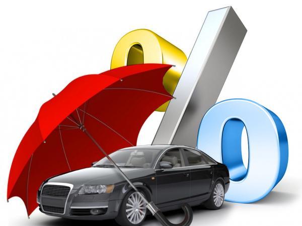 Скидка на тариф - Авто-эксперт ЮГ - Профессиональная помощь для автовладельцев