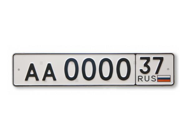 Для прицепа - Авто-эксперт ЮГ - Профессиональная помощь для автовладельцев