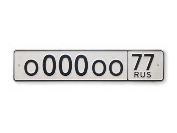 """РФ """"Без флага"""" комплект - Авто-эксперт ЮГ - Профессиональная помощь для автовладельцев"""