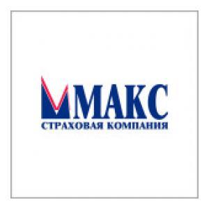 Макс страховая компания - Авто-эксперт ЮГ - Профессиональная помощь для автовладельцев